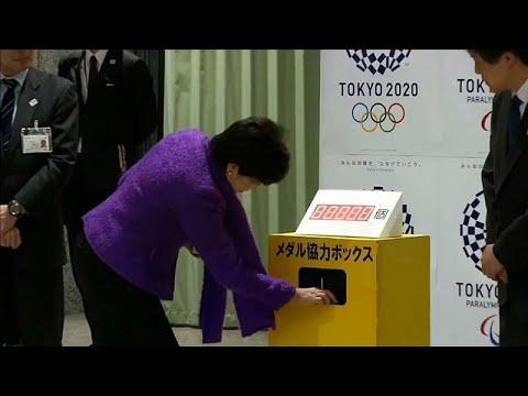 Metales reciclados para las medallas de Tokio 2020