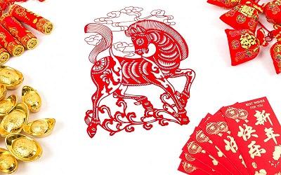 El caballo en la cultura china