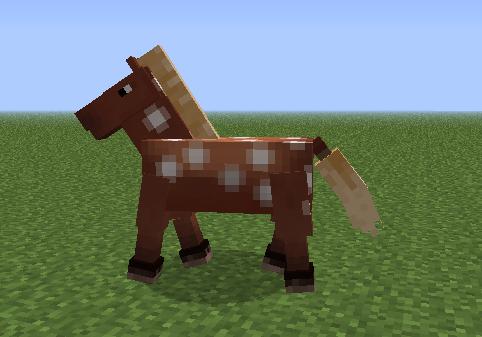 Así se doma un caballo en Minecraft